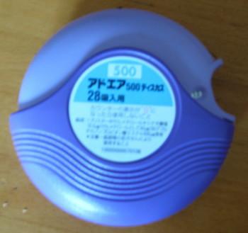20111019 1.jpg