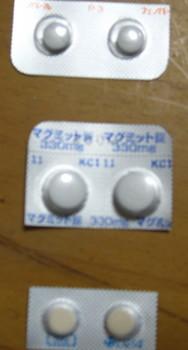 20111022 1.jpg
